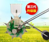 Sweet Corn Machine Corn Seed Planter for Sale