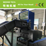 Cost of HDPE PP PE bottle crusher