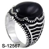 Factory Wholesale Imitation Jewelry Ring Silver 925
