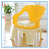 Hot Sale Safety Baby Feeding Chair Plastic Kids Sitting Chair