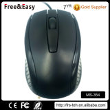Black Logo OEM Cheapest Optical Wired Mouse