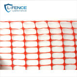 HDPE Poultry Netting Poly Plastic Chicken Netting for Farm