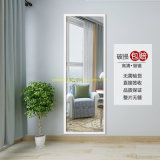 4mm5mm Clear Safety Silver Dressing Mirror with Frame/Frameless