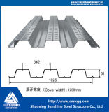 E-catalog (Galvanized Steel and chemical steel structure)