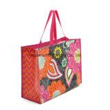 Custom Print Promotion Shopping Laminated PP Woven Bag (my07182)