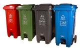 Ultrastrong Plastic Pedal Waste Bin 240u