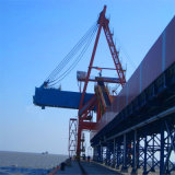 Grain Import Terminal Screw Type Dust Free Ship Unloader