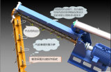 New High Speed Continuous Sand Mixer