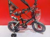 Best Price Kids Bike for Children