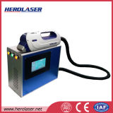 Hot Sales 30W 50W 100W Metal Laser Cleaning System