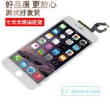 Mobile Phone LCD Screen for iPhone 6s Plus Phone Accessories