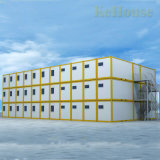 20FT Prefabricated Catainer House/Steel Structure Light Steel Modular House/House for Workshop in Building