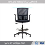 Wholesale Mesh Fabric Worker Staff Task Computer Office Chair (183B)