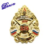 Factory Custom Price Russian Military Lapel Pin