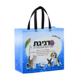 Promotional Customized Design Tote Folding Reusable Gift Travel Grocer Non Woven Bag Price