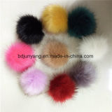 Handmade Fake POM Artificial Fur Ball