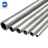 China Factory Aluminium Tube/ Pipe with Low Price