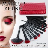Wisdom 24PCS Private Label Makeup Brush with Red PU Leather