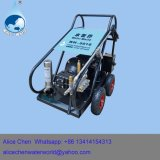 Hot Steam Water Washer Submersible Pump