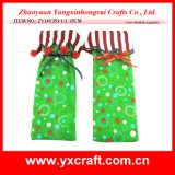 Christmas Decoration (ZY14Y353-1-2) Fabric Christmas Gift Craft Box