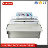 Vacuum Gas Injection Packing Machine Dzq-450 with Nitrogen Flushing