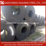 Steel Plate Road Plate Iron Black Sheet Hot Rolled Mild Steel Sheet Price