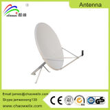 5GHz 34dBi Mimo Antenna (Ground mount)