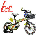 Kids Mountain Bike with ISO Certificate