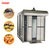 Factory 16 Trays Kitchen Catering Bakery Equipment Commercial Electric Biscuit Bread Rotary Baking Oven