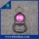 Custom Company Gift Metal Keychain Souvenir (TH-mkc082)