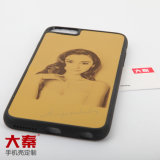 Cell Phone Decals Mobile Personalized Skin Making Software