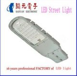 High Power 5 Years Warranty LED Street Light Patented Light Housing