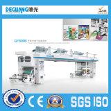 High Speed Plastic Film Laminating Machine Price