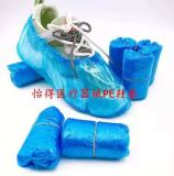 Isposable Waterproof PE/CPE Plastic Shoe Cover for Laboratory