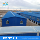 Low Cost Container House Prefabricated for Labor Camp