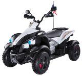 12V Kids Electric ATV Quad
