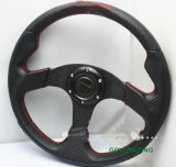 14 Inch Carbon Car Steering Wheel with PVC Aluminum Bracket