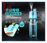 2018 Most Popular Hight Quality Plastic Spray Water Bottle