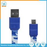 5V/2.1A Universal Micro Phone USB Data Cable