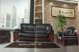 Leather Sofa Modern Sofa Office Sofa (FEC710)