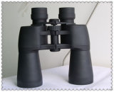 Marine Binocular 7*50 Not Water Proof Nikula Logo