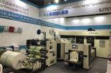 China U-Land One Time Forming Non Woven Box Bag Making Machine