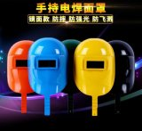 Face Protection Helmet for Safety Crash Helmet Arc Welding Machine Mask (H-02)