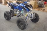 Hot Selling 200cc ATV Jy200s-6c