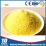 Light Yellow Powder PAC 30% for Waste Water Treatment