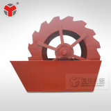 High-Efficiency Wheel Type Sand Washer (XSD) Made in China
