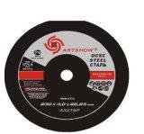 230mm Abrasive Wheel for Stainless Steel Grinding Cutting Disc En12413