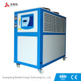 300L Competitive Price Low Noise Water-Cooled Industrial Water Chiller for CNC Industry