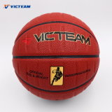 Standard Size Nonslip PU Leather Drill Basketball