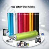 Factory Wholesale Metal Cylindrical Power Bank Rt-U5 with Custom Logo